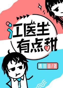 桃花小妹耽美同人_遇佳音 全部小说 作品全集-巴士书库